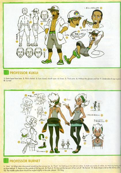 pokemon-sanmoon-16113007.jpg