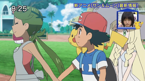 pokemon-xy-16110113.jpg