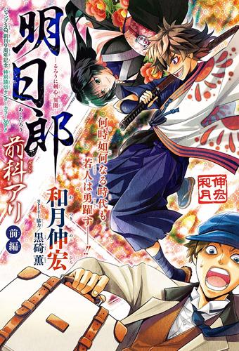 rurouni-kenshin-19110701.jpg