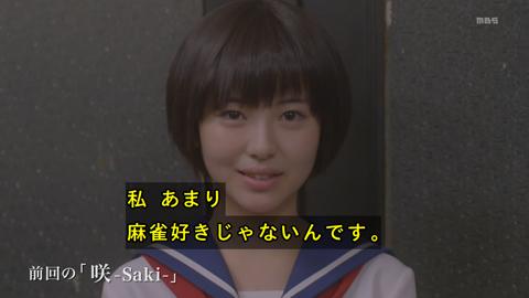 saki02-19121101.jpg