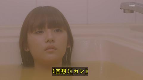 saki02-19121104.jpg