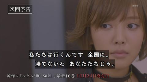 saki02-19121162.jpg