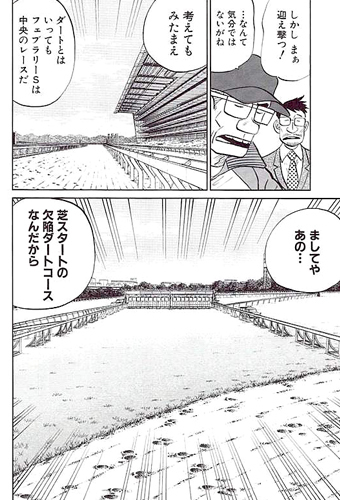 taiyou-makibao238-16111409.jpg
