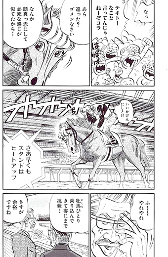 taiyou-makibao238-16111411.jpg
