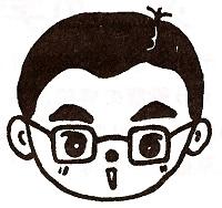 amurotetsu