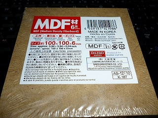 MDF.jpg