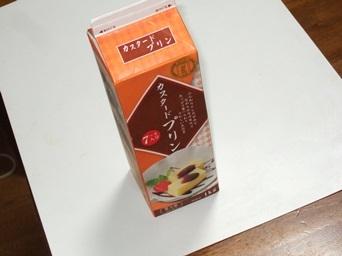 1/19 牛乳パックプリン  業務スーパー