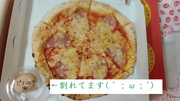 ナポリス奈良三条通り店 (13)-2