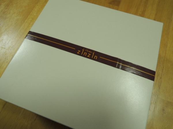 フレフレボンのチーズケーキ極 (2)