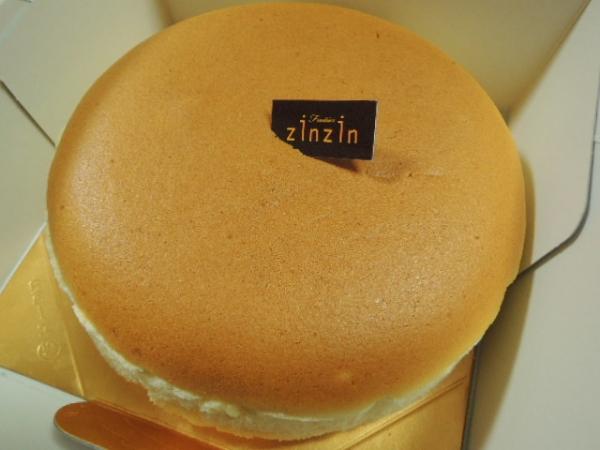 フレフレボンのチーズケーキ極 (3)