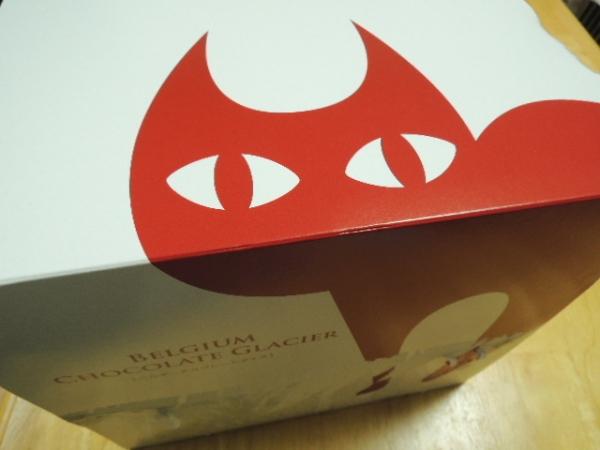 イーペルの猫祭りパッケージ ベルギーチョコレートアイスクリーム としくんお歳暮 (2)
