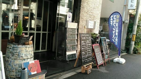 Maison4125(メゾンヨンイチニゴ) (4)