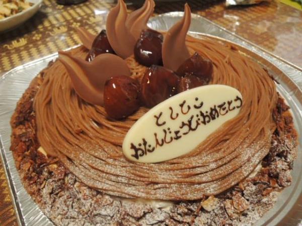 ボンシック タルト誕生日ケーキ 201701 (4)