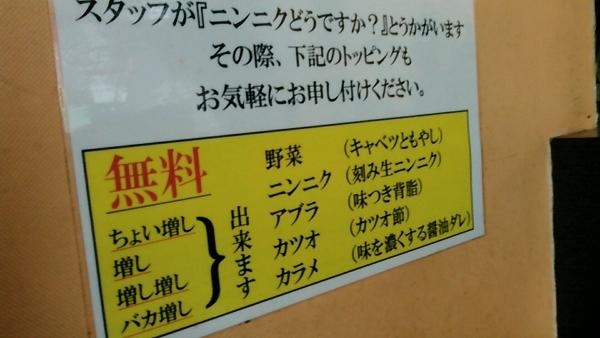 笑福 南森町店 201701 (1)