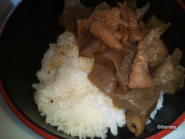 もつの味噌煮丼