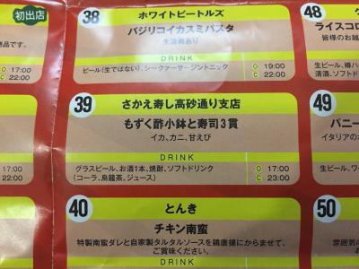 fc2blog_2016121917294327b.jpg