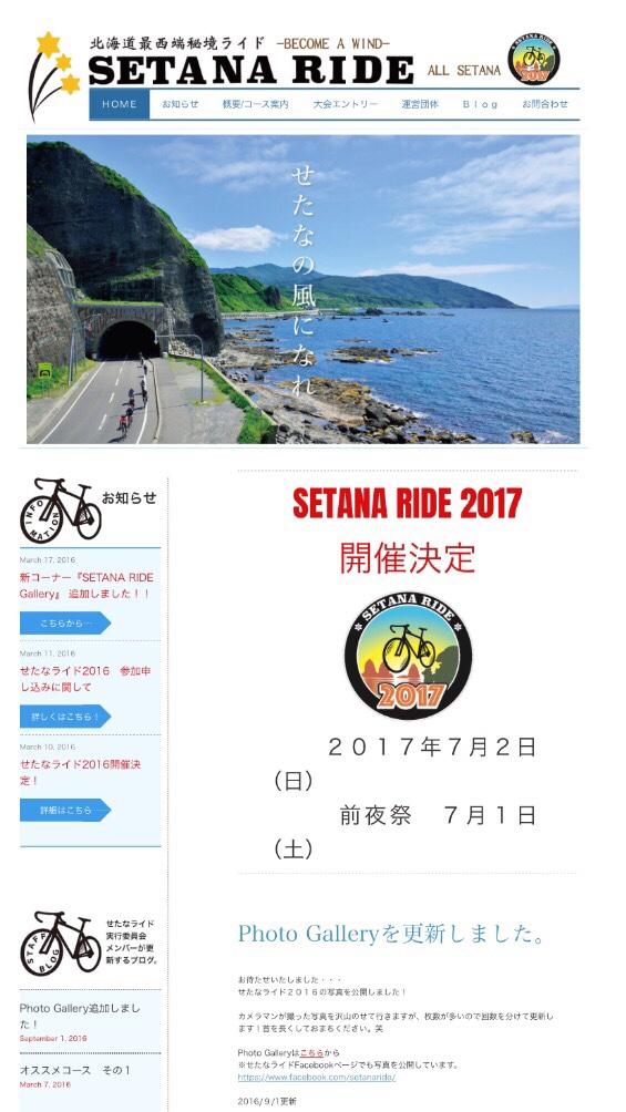 fc2blog_20170131142415675.jpg