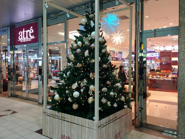 大井町アトレクリスマスツリー by占いとか魔術とか所蔵画像