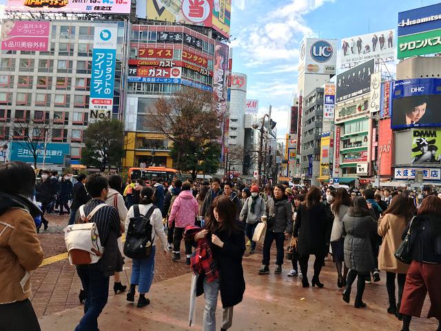 2017年1月18日渋谷1 by占いとか魔術とか所蔵画像