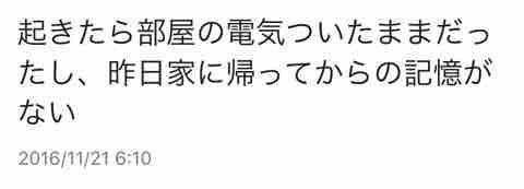 fc2blog_2016112121125444f.jpg