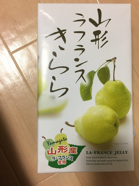 fc2blog_20170116005706180.jpg