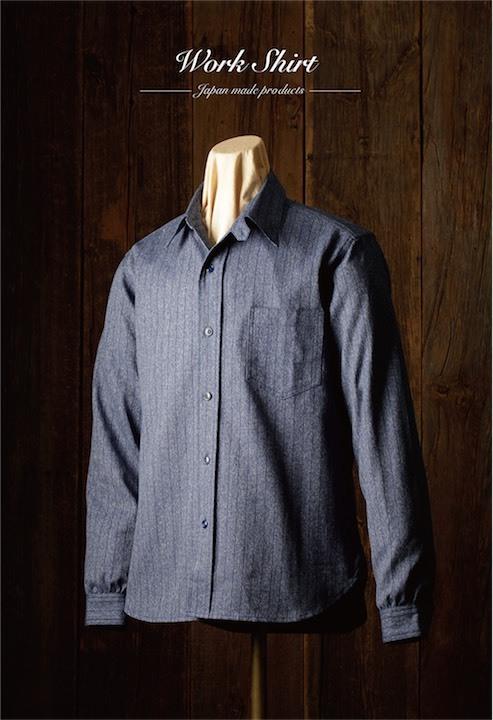 work_shirt.jpg