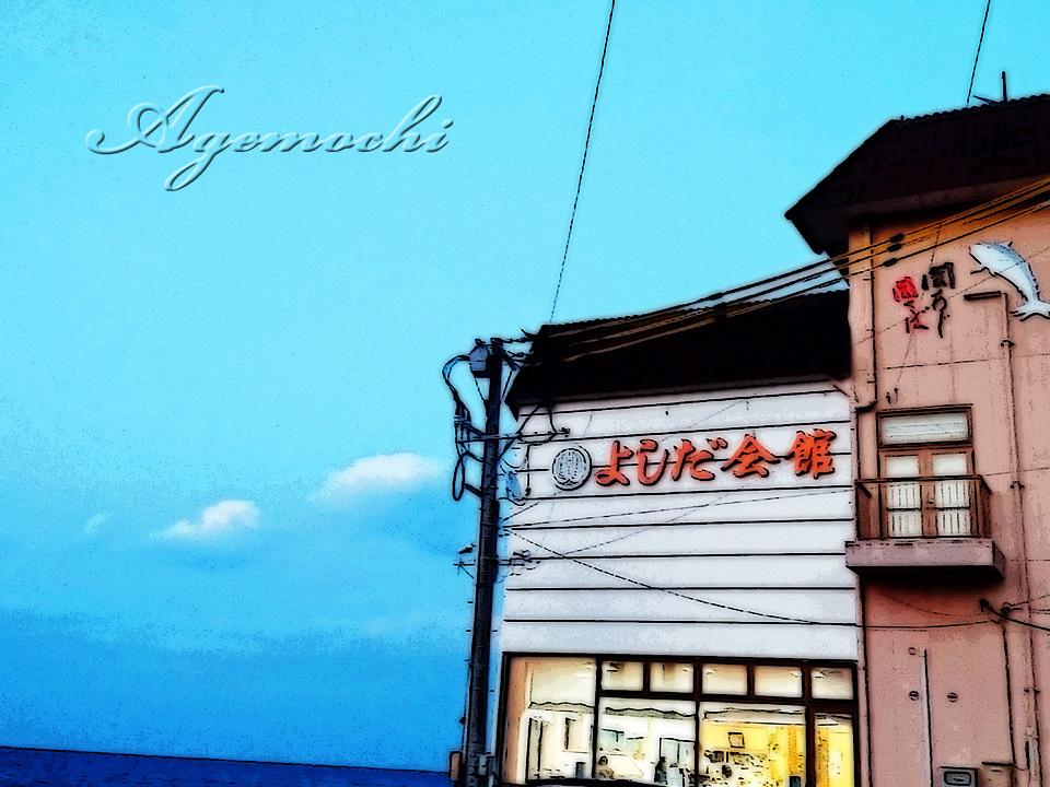 yoshidakaikan_shop.jpg