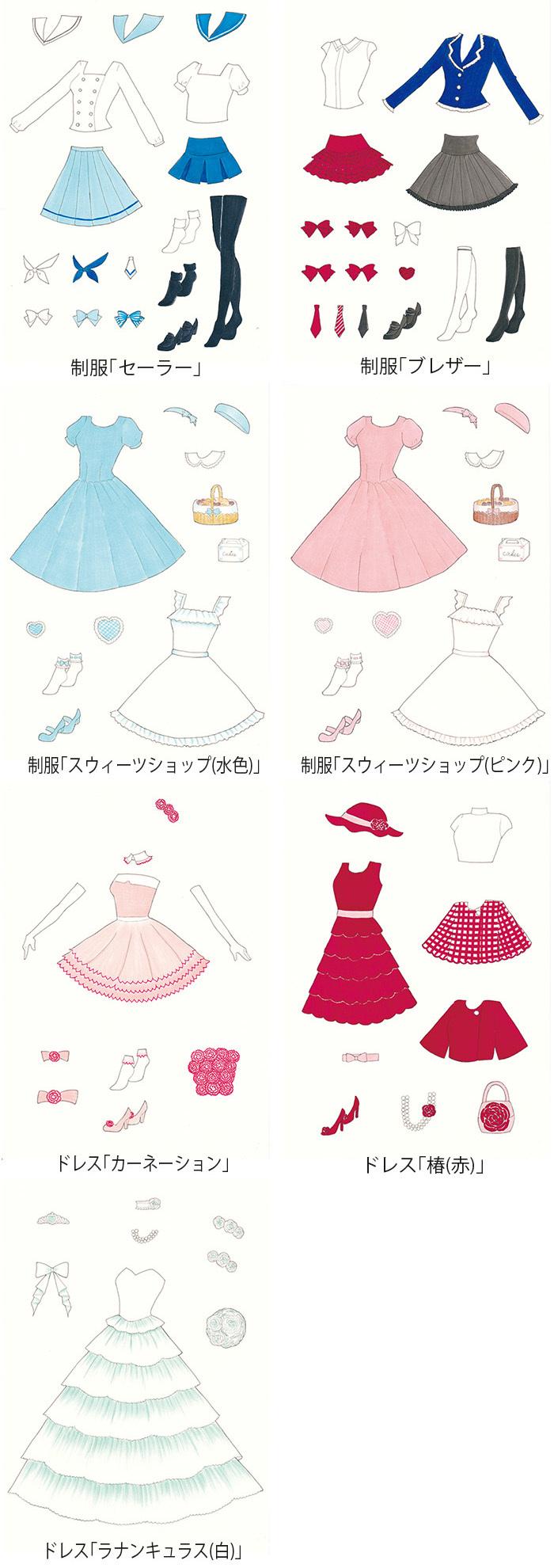mihon3_youfuku_all.jpg