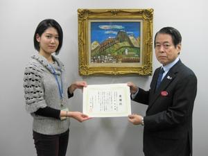 ホテル阪神様に感謝状を贈呈いたしました。