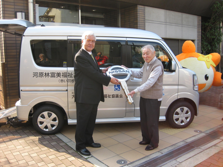 河原林富美福祉基金による福祉軽自動車の贈呈式が行われました。~大阪市東成区社会福祉協議会~