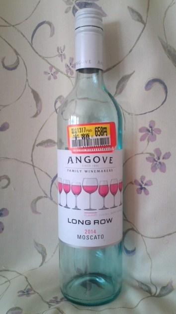ANGOVE LONG ROW 2014 MOSCATO(アンゴーヴ ロングロウ モスカート)