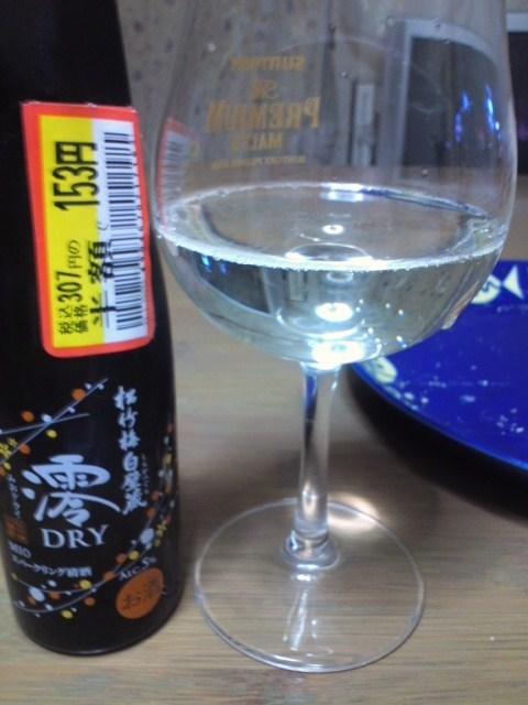 宝酒造 松竹梅白壁蔵 澪DRY