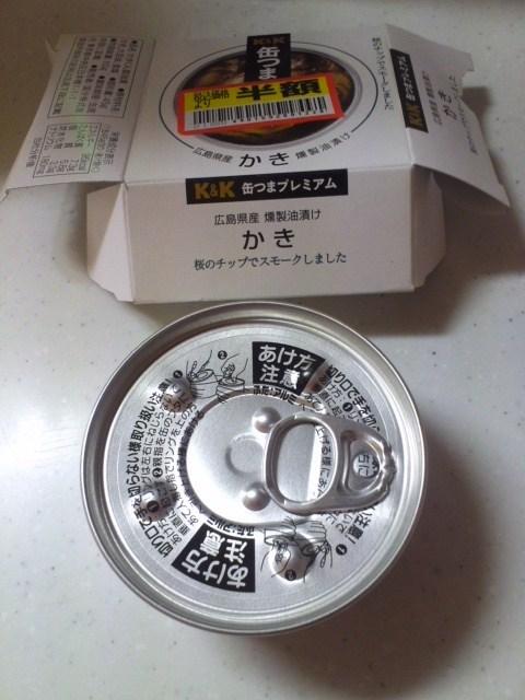 K&K 缶つまプレミアム 広島県産燻製油漬け かき