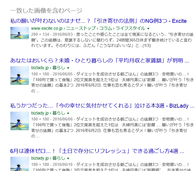 20161219051215036.png