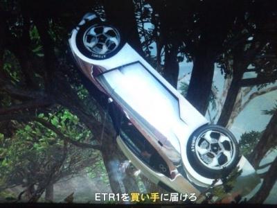 GTA5オンライン車両取引で木に引っかかる