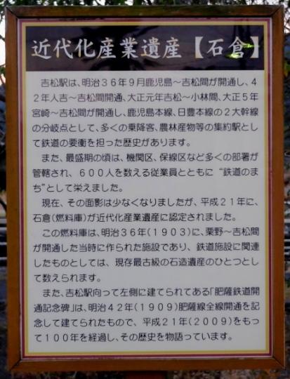 s-17年1月4日 (13)