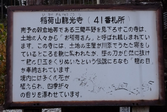 s-17年 2月14日 (23)