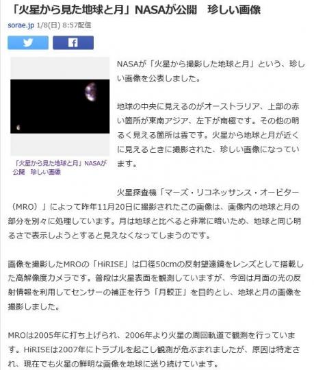 ggggggg_20170111114951bbb.jpg