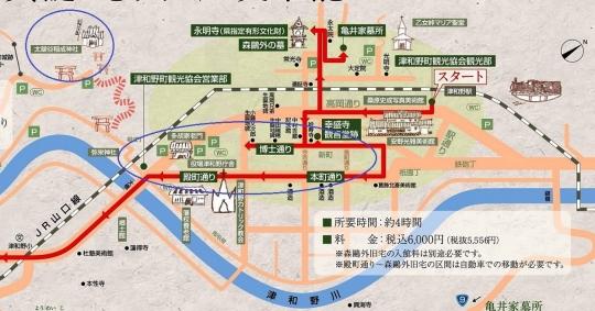 s-guidemap2m.jpg