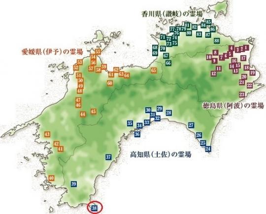 shikoku_mapppp.jpg