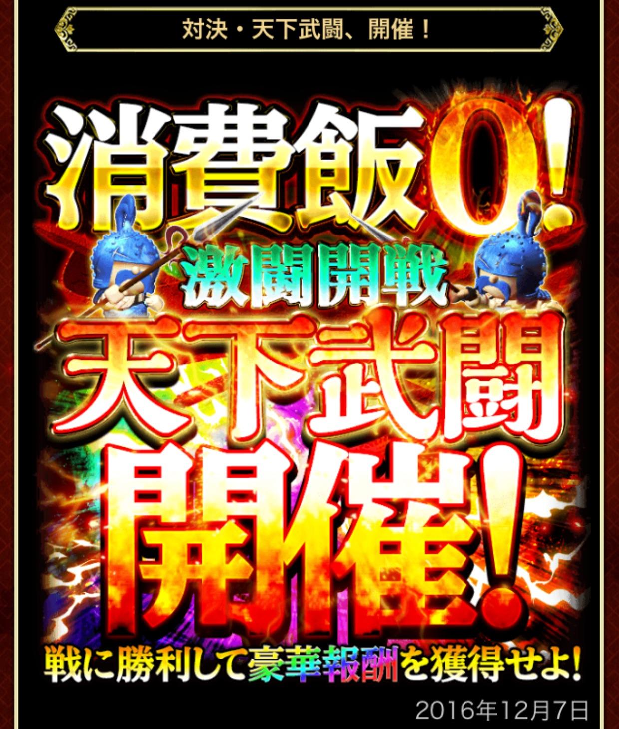 20161209085430fa1.jpg