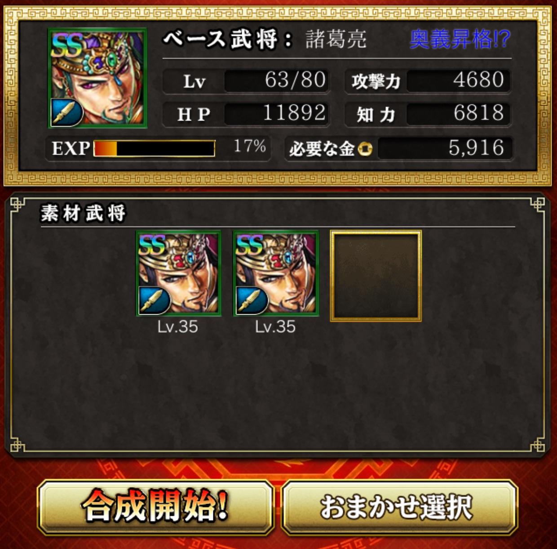 20170101130400498.jpg