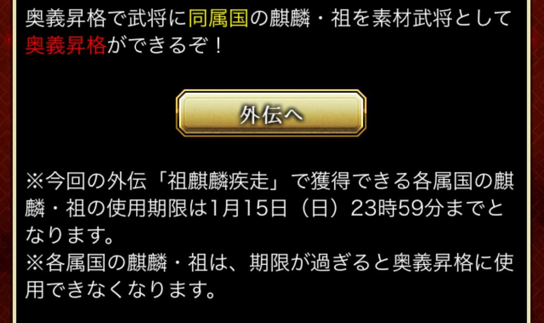 20170102103330f05.jpg