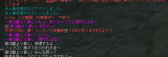 Shot00077_.jpg