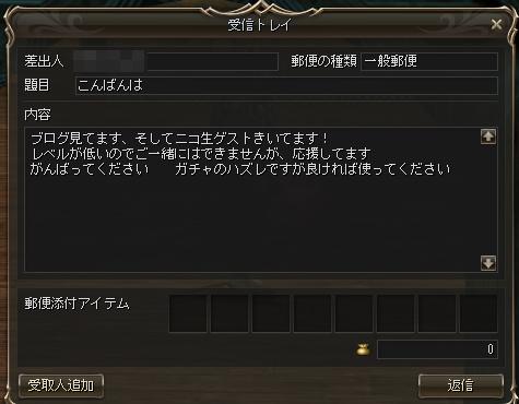 Shot00081__20161121035828a46.jpg