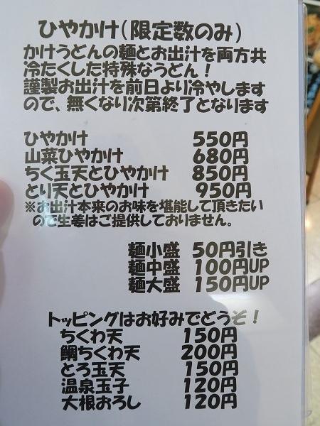 170121-IMG_0816.jpg