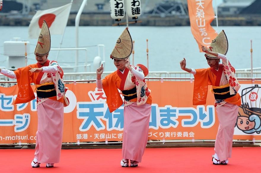 天保山祭・タ゜イ (5)