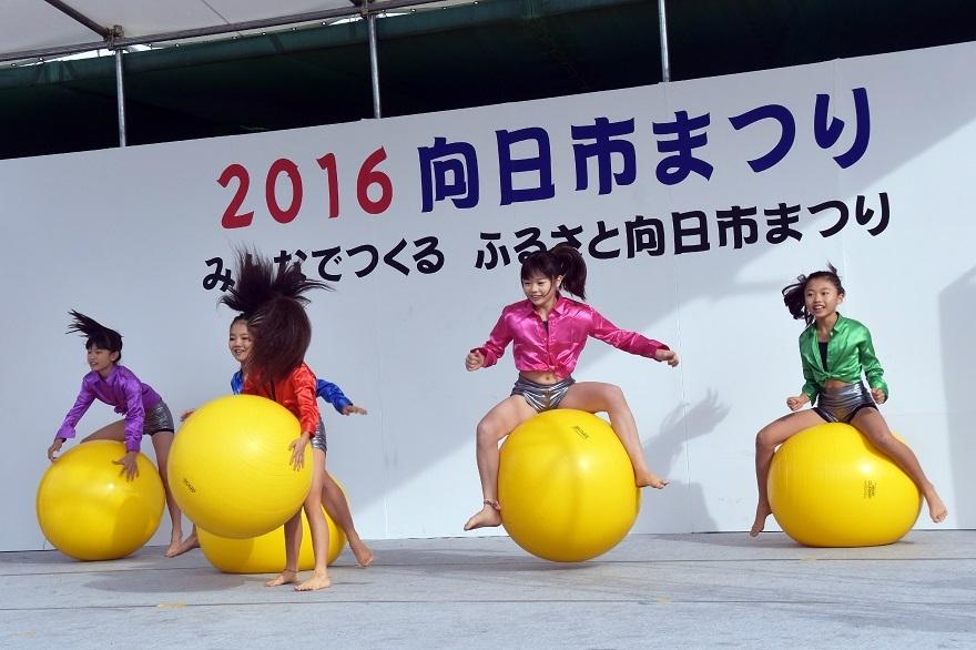 向日市・ダンス#1 (5)