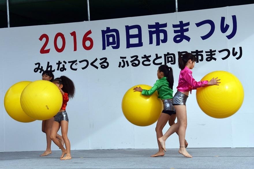向日市・ダンス#1 (8)