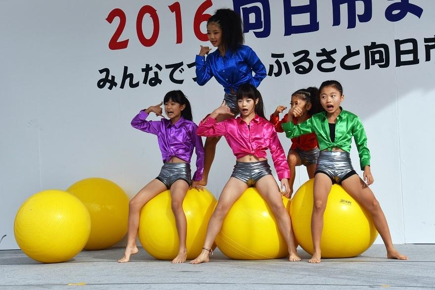 向日市・ダンス#1 (14)